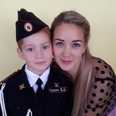 Елена Чурина