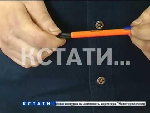 Пьяная скандалистка, воткнувшая ручку в ладонь полицейского, пытается посадить капитана полиции