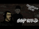 Kuplinov Play – SCP 087-B – Подвал Сатаны!