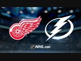 Полный матч Detroit Red Wings vs Tampa Bay Lightning Октябрь 19, 2018