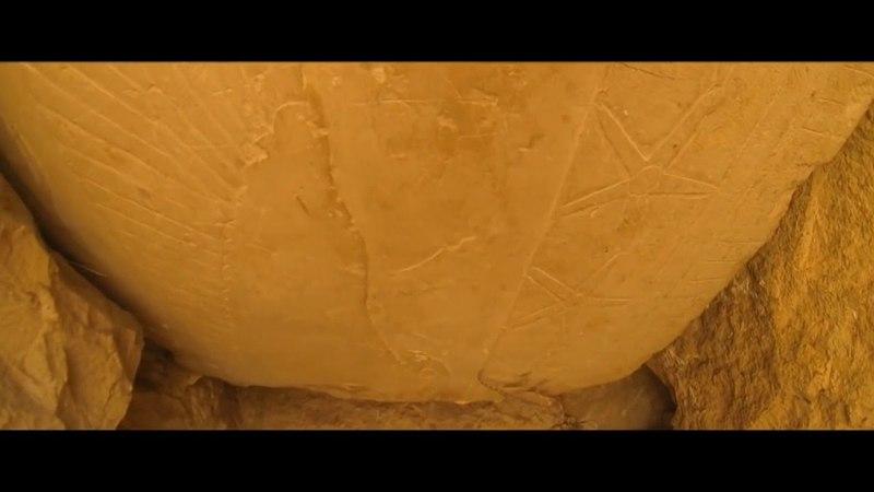 Expedition to Unas Pyramid