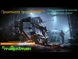 Metro 2033 - Redux - Stream + S.T.A.L.K.E.R. - Call of Chernobyl [by stason174] #19