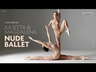 Julietta & Magdalena - Nude ballet (2016)