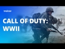 Call of Duty: WWII - «Liberty Strike» Community Event Trailer | PS4