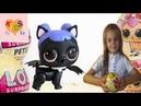 Распаковка и обзор ЛОЛ ПИТОМЦЫ 3 серия 1 волна ЛОЛ кукла LoL_Pets Surprise SERIES 3