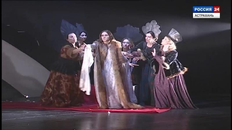Н.А. Римский-Корсаков - Царская невеста (Астрахань, 2018)