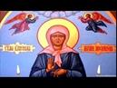 Молитва Святой Матроне Московской творит чудеса и исцеляет