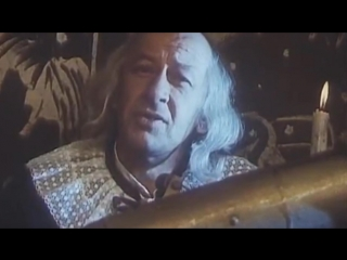 Про Красную Шапочку - Вторая песня звездочета (Ни дождика, ни снега...)