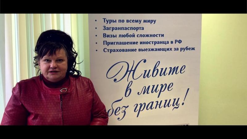 Успешное оформление литовских виз для организованной группы от фонда Вятская соборность