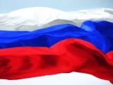 Флаг и Гимн России (Россия-1/РТР-Планета, 04.2011-11.06.2016)