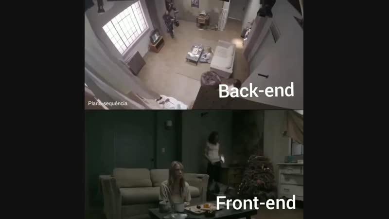 Разница между frontend и backend