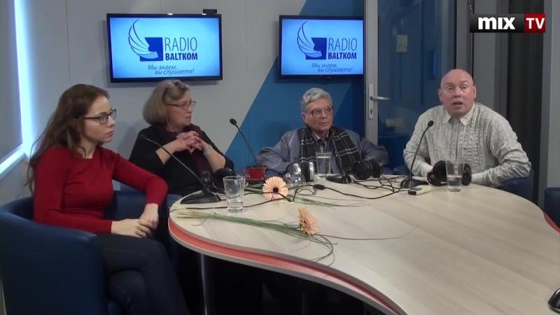 Виктор Сухоруков, Павел Хомский, Ольга Остроумова и Екатерина Гусева на радио