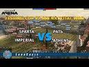 Total War Arena. Testing Cup 2 Спарта VS Рать. Империал VS Афины. (задержка 4 мин)