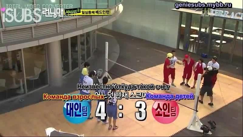 Ep.6 – 2010.08.15 – Se7en Son Dam Bi Kim ShinYoung [РУСС. САБ]_cut_part3
