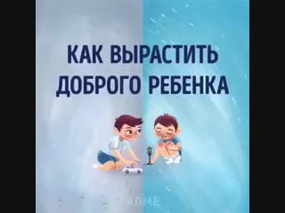 mam_and_babies_BpqoABhByHp.mp4