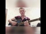 Артём Иванов - Обожженная фотка