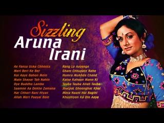 Best of Aruna Irani songs - Popular Hindi Songs _ अरुणा ईरानी के टॉप गाने [HD]