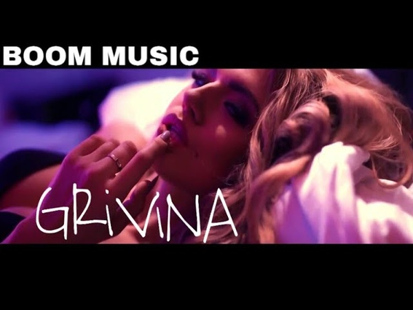 GRIVINA - Твоя ненормальная (Video 2018)