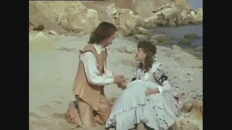 Д'Артаньян и три мушкетера 1978 Золотая коллекция