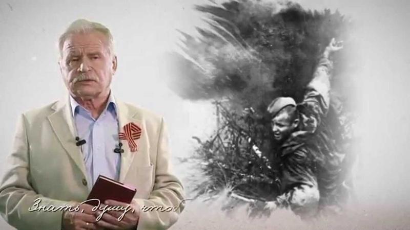 С Наровчатов Пропавшие без вести читает С Никоненко