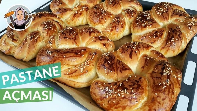 Puf Puf Pastane Açması Nasıl Yapılır | Yumuşacık Lezzet! | Hatice Mazı ile Yemek Tarifleri