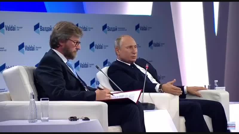 Султан Валимир Аль-Путини объявил Джихад