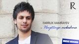 Farrux Xamrayev - Hayotimga aralashma Фаррух Хамраев - Хаётимга аралашма (music version)