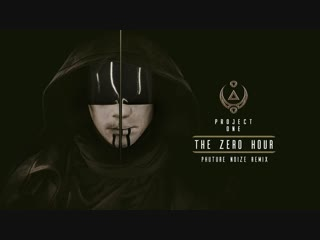 Project One - The Zero Hour (Phuture Noize Remix)