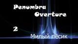 Penumbra Overture - 2 серия - Милый пёсик (прохождение на русском)