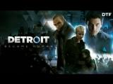 [Стрим] Прохождение Detroit: Become Human. Часть 4
