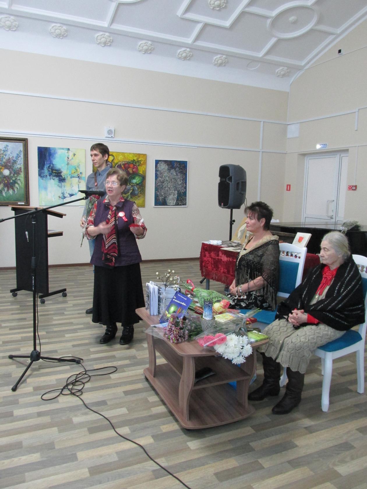 Презентация книги Тамарочка Сызрань