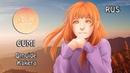 VOCALOID RUS Omoide Kakera Cover by Misato