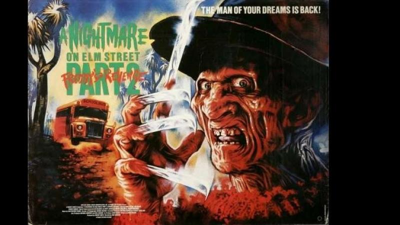 Кошмар на улице Вязов 2 Месть Фредди (1985)