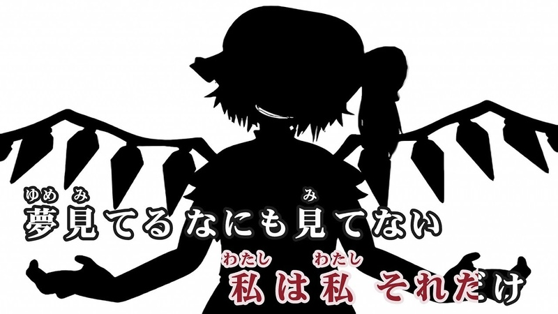 ⁴ᴷ【東方Vocalカラオケ】Bad Apple!! feat.nomico [影絵ver.]【Alstroemeria Records】