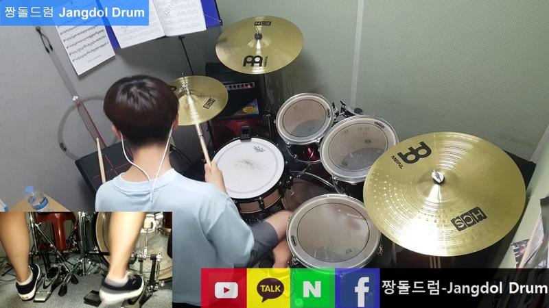 IKON-취향저격(My Type) / 짱돌드럼 Jangdol Drum (드럼커버 Drum Cover, 드럼악보 Drum Score)