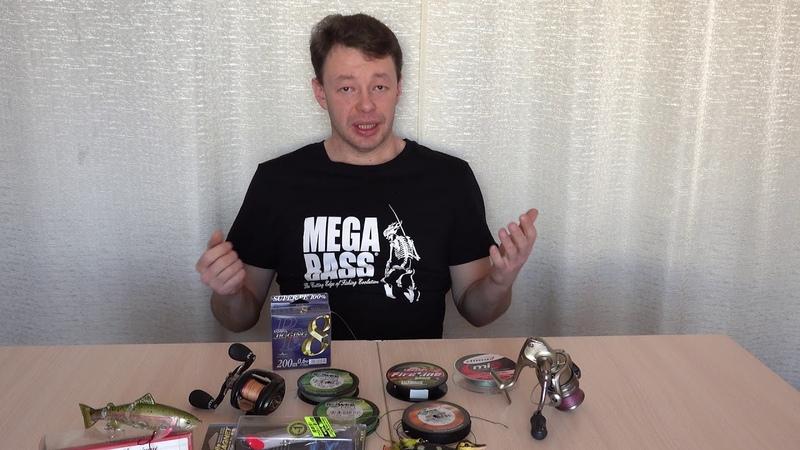 Вся Правда о плетеных Шнурах! YGK vs Climax ВНИМАНИЕ! Ложная Информация на YouTube!