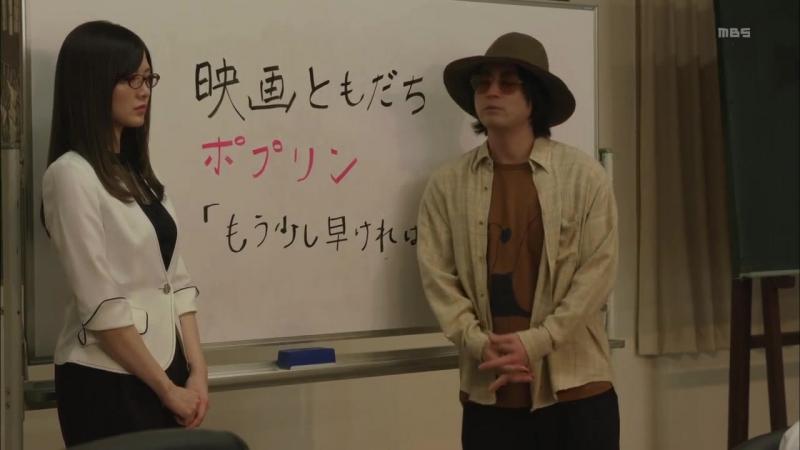 [DORAMA] Yareta Kamo Iinkai ep06 (Shiraishi Mai) (от 9-го июня 2018 года)