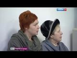 Вести-Москва  •  Рак - не приговор, уверен главный онколог Москвы