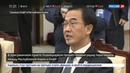 Новости на Россия 24 • Между Кореями тает лед Сеул и Пхеньян сели за стол переговоров