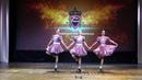 Отчетный концерт 2018 Центра Танца Fire Dance г. Курск 02.06.2018г
