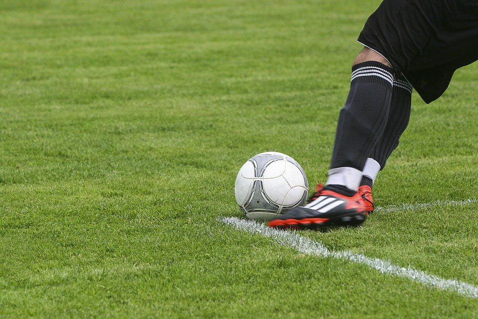 В СВАО откроется новый футбольный стадион