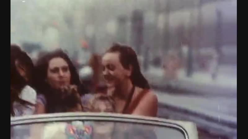 Доклад о школьницах 2 Schulmädchen Report 2 Teil 1971 Германия