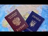 Украинские паспорта крымчан и судьба Стрелецкой бухты в Севастополе Радио Крым.Реалии