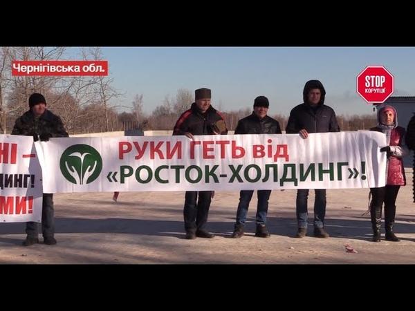 """Підприємницькій діяльності групи компаній """"Росток-Холдинг"""" вкотре перешкоджають"""