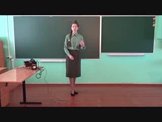 Хамзина Ангелина Ринатовна (г. Ногинск)