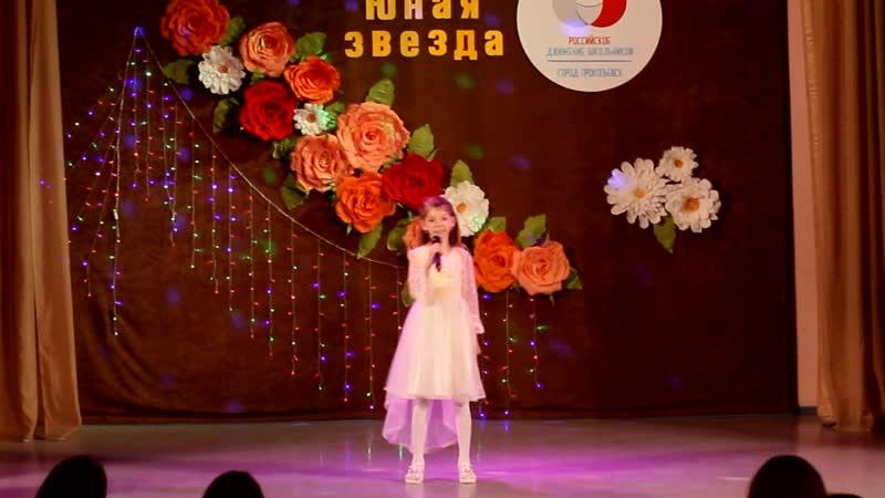 Яна Ибрагимова, Руки женщины, МБОУ Школа№45,г. Прокопьевск