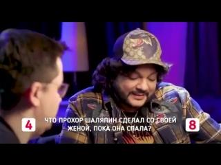 Киркоров и Гарик Харламов