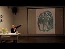 Чудская богиня: к проблеме реконструкции образа. Павел Лимеров (лекторий)