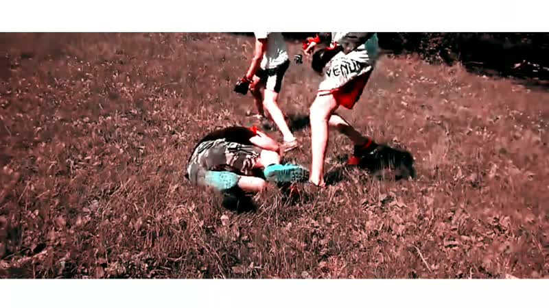 Загасили|Blood Forest