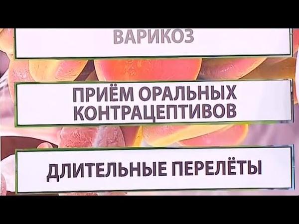 Тромбы папилломы чайный и кефирный гриб морской рис О самом главном